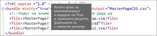 """Диалогов прозорец """"Добавяне на нов акаунт"""", показващ, че акаунтът не може да бъде конфигуриран"""