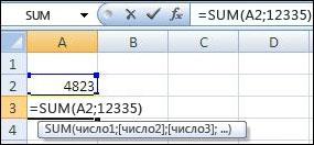 Използване на функцията SUM за добавяне на клетка и стойност