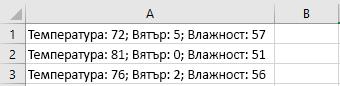 Клетки в Excel