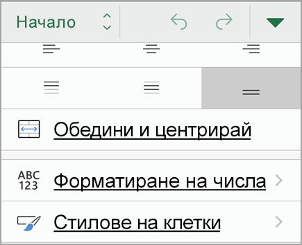 Икона за отваряне на съобщение