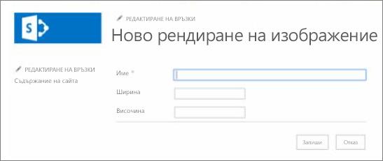 """Синхронизирана папка на OneDrive за бизнеса в """"Предпочитани"""" във File Explorer"""