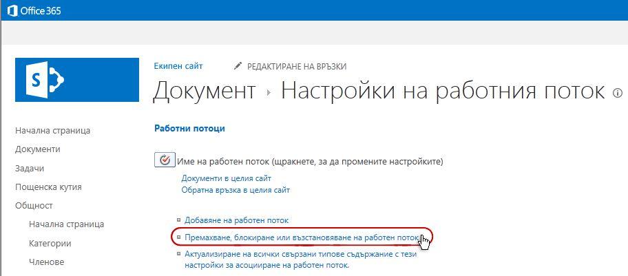 Заявка, съдържаща израз, който причинява показването на диалоговия прозорец ''Въвеждане на стойност на параметър''