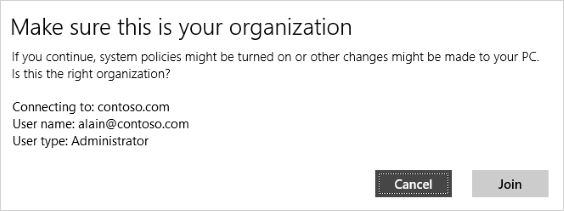 Уверете се, че това е екранът за проверка на вашата организация