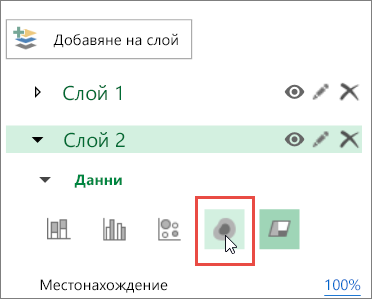"""Икона за топлинна карта на екрана """"Слой"""""""