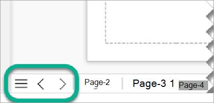 Показва много страници за диаграми във Visio