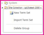 Инструментът за управление на хранилище за изрази има менюта, различни за различните нива в йерархията