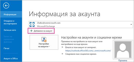 Командата ''Календар'' в подменюто ''Създай'' на ''Файл''; диалоговият прозорец ''Създаване на нова папка''