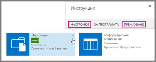 Инструмент за запис на стъпки, показващ, влизане в Office 365 в една стъпка в 12:07 и 47 секунди.