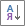 Икона за сортиране във възходящ ред