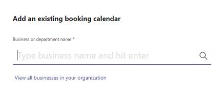 Добавяне на съществуващ календар за резервации. Въведете име на фирма и натиснете ENTER, за да извършите търсене.
