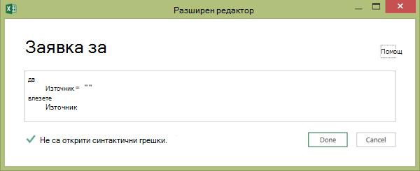 """Отчет за служители във """"Визуализация на печата"""""""