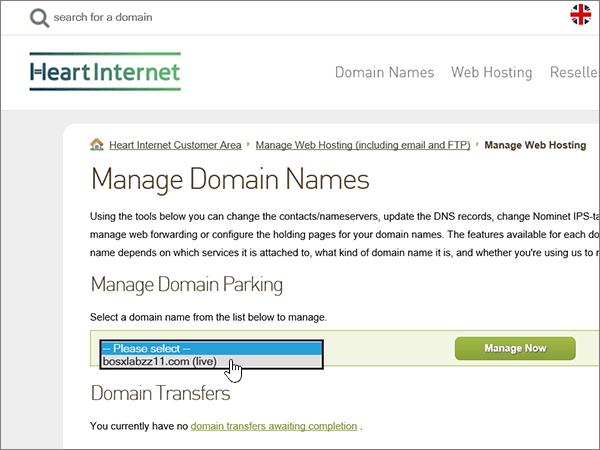 Екранна снимка на записване на регистрационни файлове
