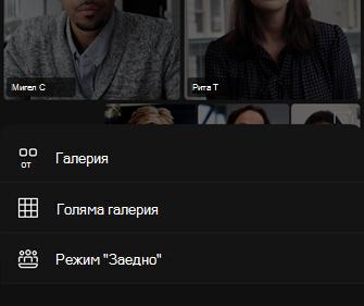 Опции за оформление на видео