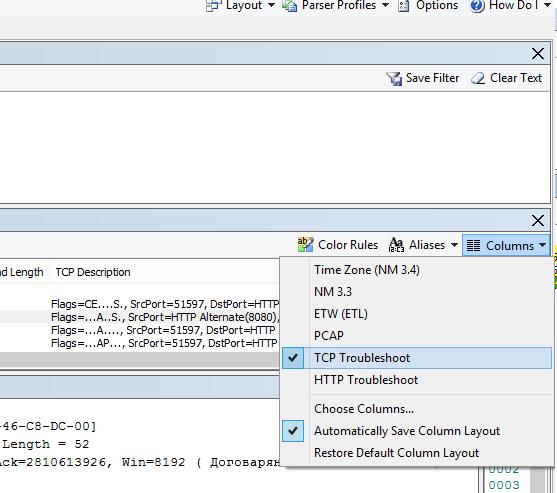 """Къде да намерите падащото меню """"Колони"""" за опцията """"Отстраняване на неизправности в TCP"""" (отгоре на резюмето за рамката)."""