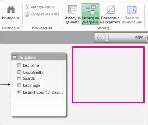 Папките в ''Предпочитани папки'' се показват в намаления навигационен екран, ако има място