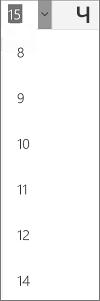 Размер на шрифта
