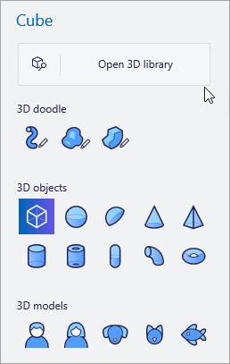 3D библиотека