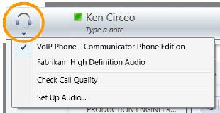 Опции на аудиото