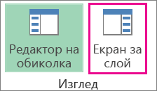 Щракване върху бутона ''Визитка'' за добавяне на електронна визитка към подписа
