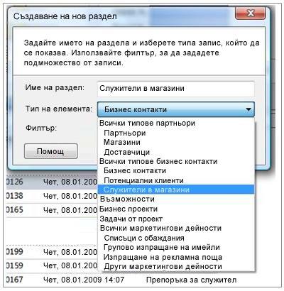 GoDaddy-Конфигуриране-MX-1-3