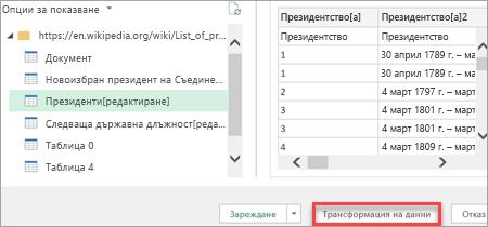 Тип данни по избор