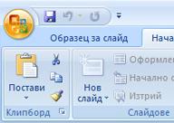 Стартиране на обединяване за страници на каталог