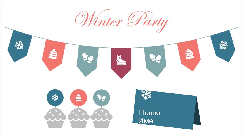 Елементи за шаблон за печат на зимния купон