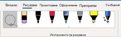 """Разделът """"инструменти за рисуване"""" на лентата на Word."""