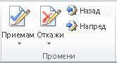Създаване на първия документ на Word 2010