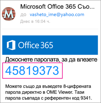 OME визуализатор с Yahoo 4