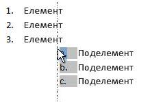 щракване върху елемент от списък, за да се маркира, и плъзгане на списъка до ново местоположение