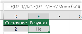 """Използване на """""""", за да проверите за празна клетка – формулата в клетка E3 е =IF(D3="""""""";""""Празна"""";""""Не е празна"""")"""