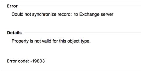 Грешка при синхронизиране