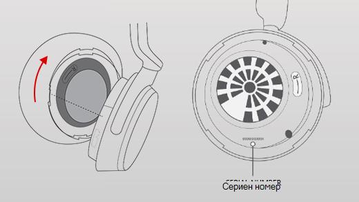 Изображение, показващо как да премахнете десния слушал на Surface Headphones.