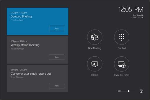 Прозорец на конзолата за Skype Room Systems