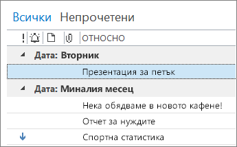 Image showing Subject column in Mail