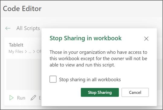 Диалогов прозорец за спиране на споделянето в работна книга