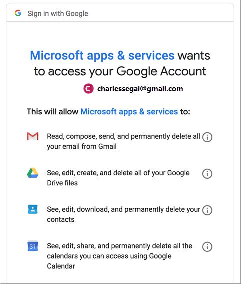 искане за разрешение от Google