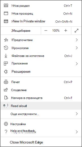 Изображение на бутон