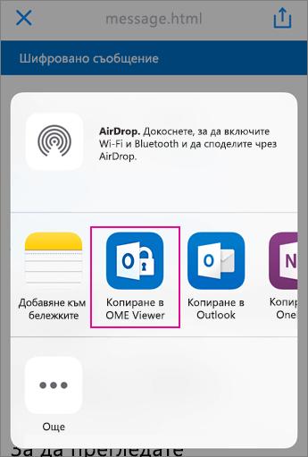 OME визуализатор с Yahoo 3
