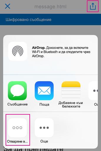 OME визуализатор с Yahoo 2