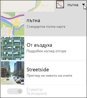 Bing карта тип уеб част на картата