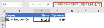 """Извлечете борсова цена за фирма и игнорирайте грешките с =IFERROR(FIELDVALUE($A2;B$1);"""""""")"""
