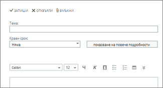 newtask
