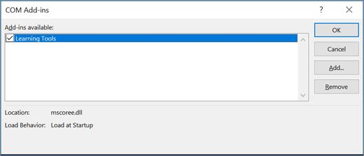 Управление: COM добавки