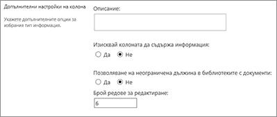 Многоредово колона текст за библиотеките с документи