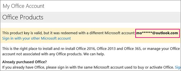 """Страница """"Моята акаунт за Office"""", показваща частичен акаунт в Microsoft"""