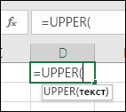 Екранна снимка на лентата с инструменти за справки за функциите