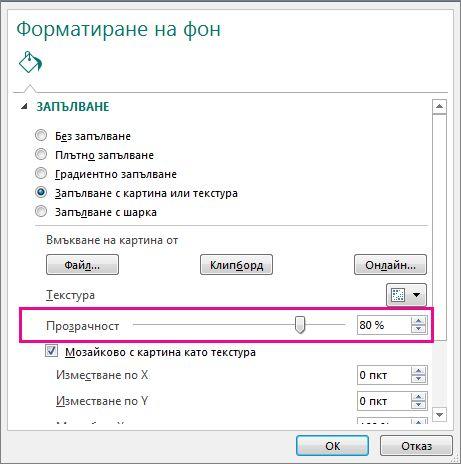 """""""Визуализация на печата"""" във Firefox"""