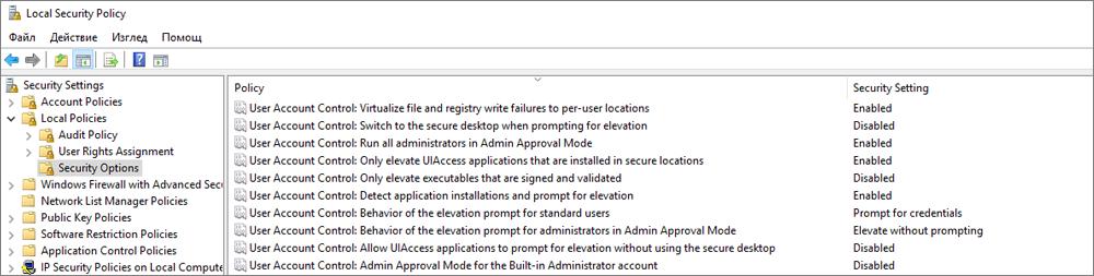 Локален прозорец за правилата за защита с опции за защита, показващи коригирани настройки на OneDrive